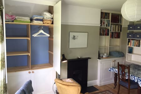 Double room with wet room + second room available - Long Ashton - House