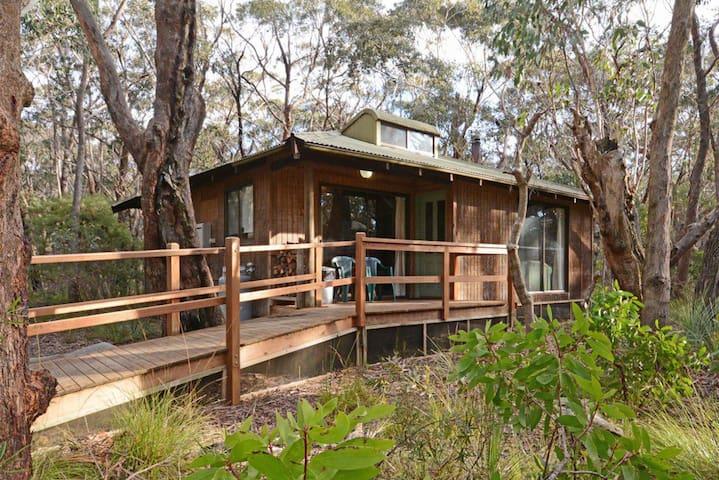 Cabin 3 - Jemby Rinjah - 2br Q4S