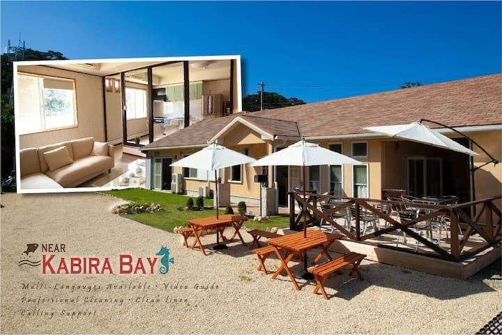 Kabira-bay 777㎡ First-class villa
