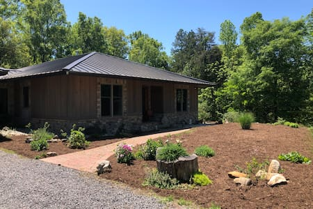 The Poet's House, Luxury and Solitude on 100 acres