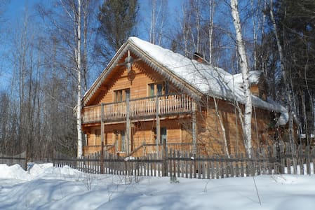Baikal guesthouse Fedorov Dvor - Baykalsk - 獨棟