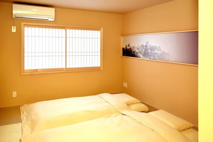 【美都津山庵・鶴山】アート溢れる 日本の美を体感できる城下町町屋ホテル!#LW5