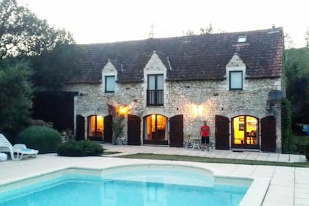 Lovely Room in a converted barn close to Sarlat - Sarlat-la-Canéda - House