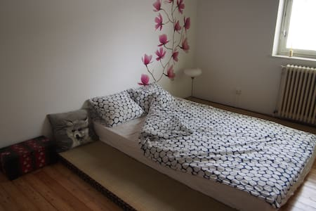 Nice and cosy apartment in the South of Vienna. - Mödling - Lejlighed