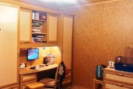 Сдам благоустроенную квартиру рядом с центром - Belgorod