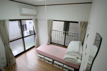 Common Share, Houya, Room 1 - Nerima-ku