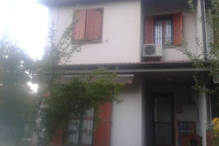 Affitto stanza privata in villetta a schiera - Mezzago - Rekkehus