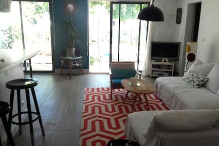 Appartement avec terrasse  proche centre ville. - ナント