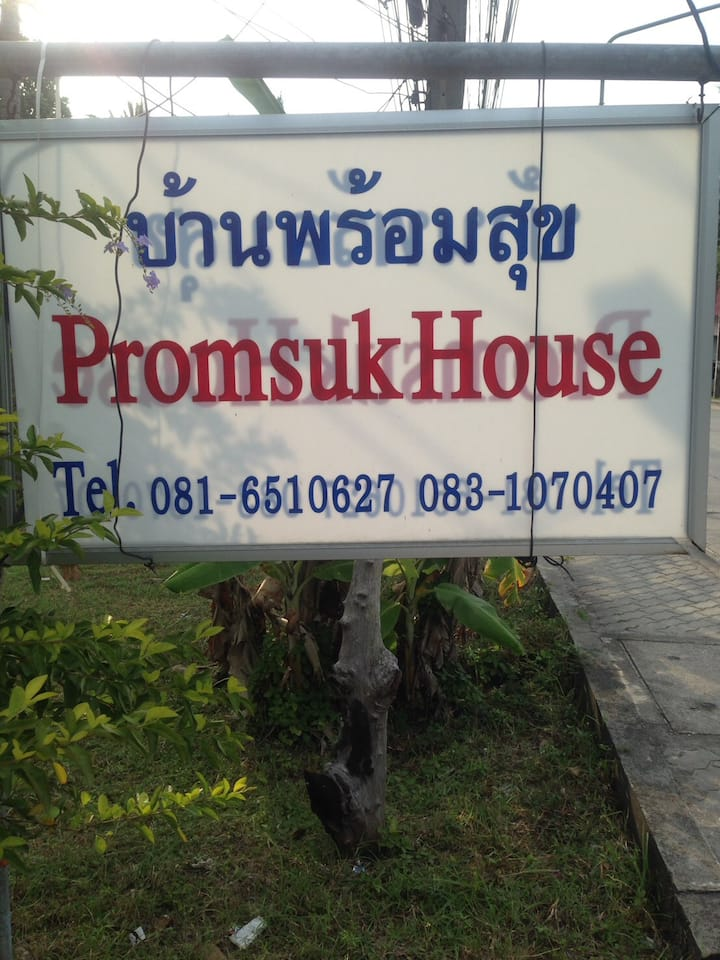 Promsuk House Room 2
