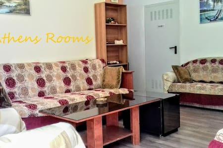 Single private room - the center, sea in 15 min - Agios Dimitrios - Wohnung