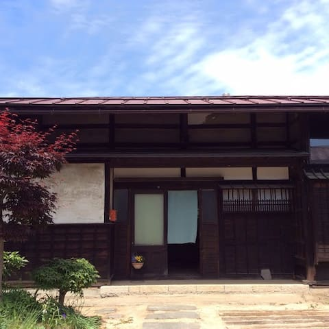 Traditional Japanese Farm House (180yrs) B