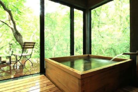 Aso luxury inn, with outdoor bath and rocky bath (81 m²) [Meals included)【With meal】