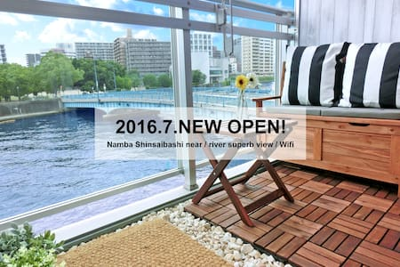 ★Namba Shinsaibashi 3min / river superb view/Wifi★ - 大阪市 - 公寓