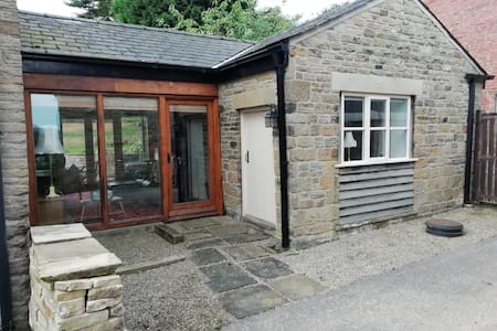 Cosy guest suite at farmhouse near Parbold