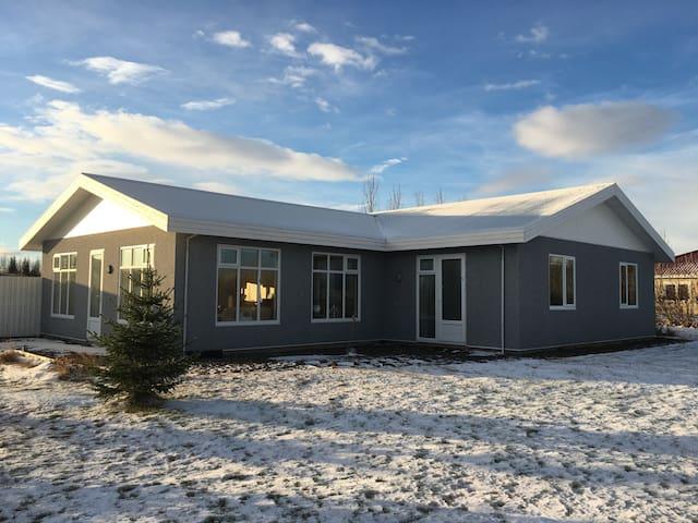 Aska house - modern Icelandic family home.