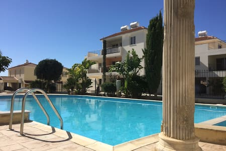 Your Holiday House / Free Pool + Wifi - Tersefanou  - Hus