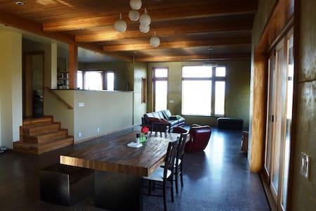 Modern House -Eco & Solar features - 普尔曼(Pullman) - 独立屋