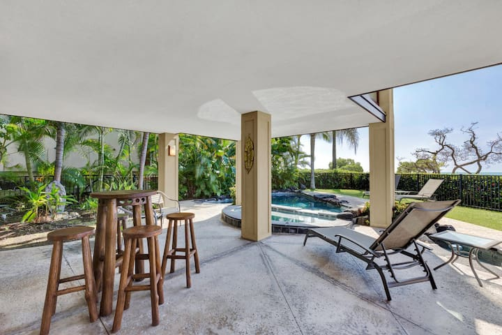 Lower Level Covered Lanai off the Private Pool, with Keiki Plunge Pool