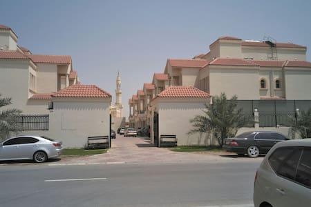 Beach Villa on the Arabian Sea Ras Al khamah - 拉斯海玛(Ras Al-Khaimah) - 独立屋