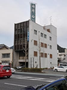 シェアハウス・やじま - Gifu-shi - Apartment