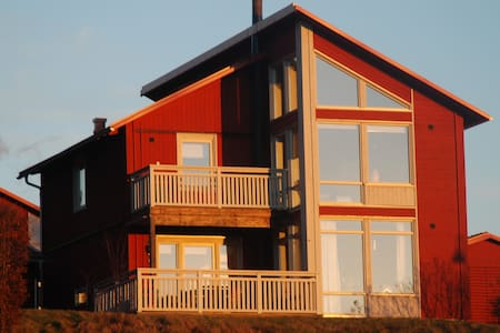 Modern house in the archipelago - Vaxholm - Haus