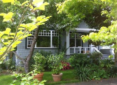 Walk to the U W: Private, Quiet, Garden Apartment