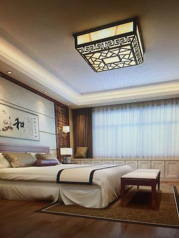 外贸大厦 - 福建 - Appartement