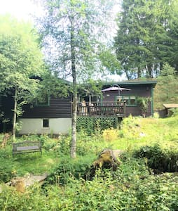 Cozy cottage with guest house in amazing garden!