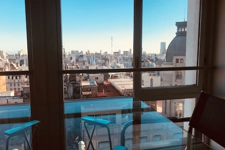 THE BEST VIEW AND LOCATION!! Buenos Aires CENTER!!