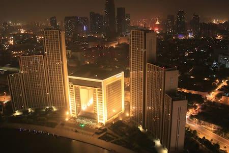 步行可至80%的景点,近天津站,房间很干净舒适清爽哦..青年人的乌托邦 - Tianjin - Loft