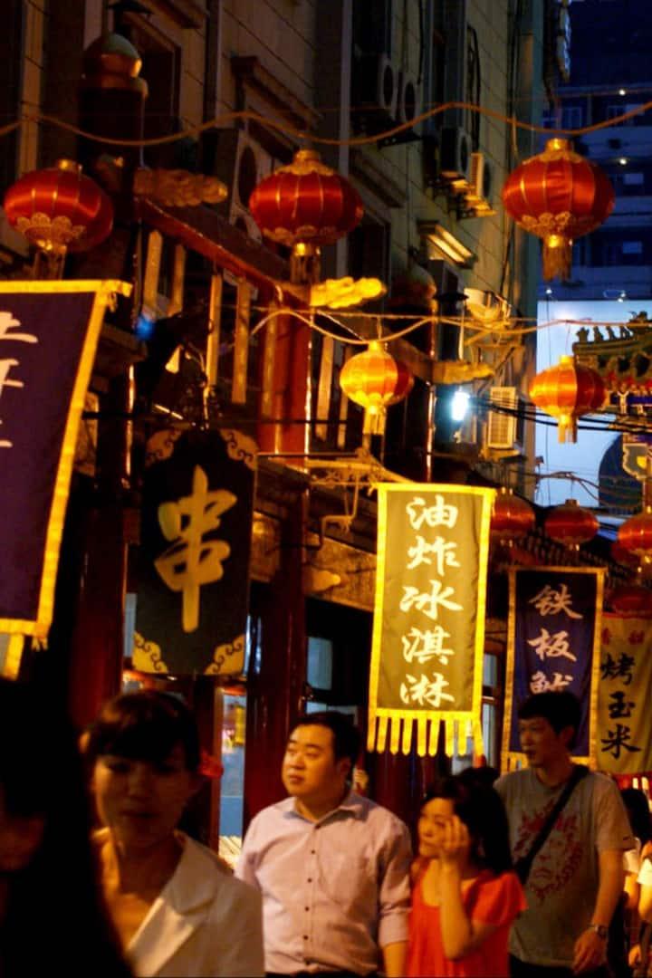 Qianmen and Dashila'er Street