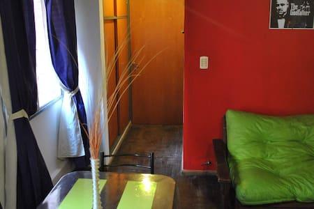 Comodidad y Cercanía en Nueva Córdoba! - 科尔多瓦 - 公寓