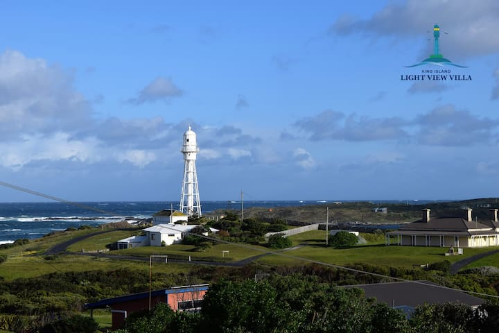 King Island Light View Villa - Currie