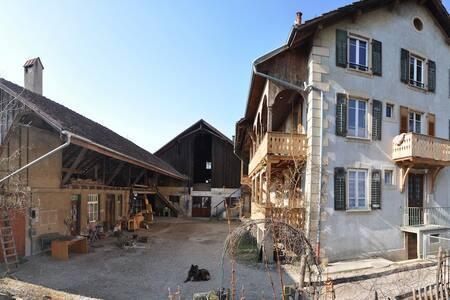 Veille ferme centenaire rénovée - Chavornay - อพาร์ทเมนท์