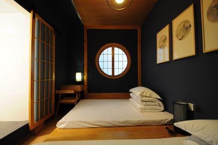 104Dali Ancient Town/Japanese Blue tatami日式蓝榻榻米 - Dali - Autre
