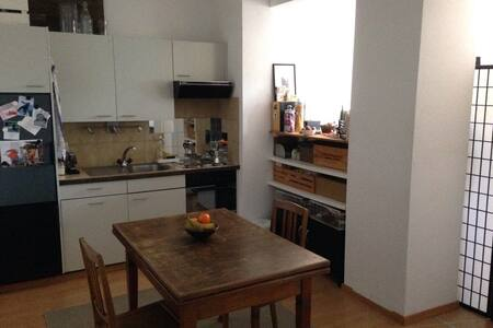 Cosy flat close to city-center / lakeside - Zürich