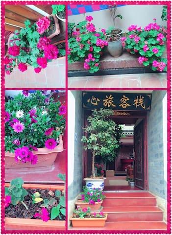 世界那么大   我们去看看吧  在路上  遇见TA  遇见更好的自己  从心旅出发!蕴绣三人间遇见他 - Lijiang - House