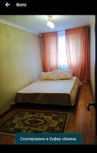 Transfer - Almaty - Apartment - 2