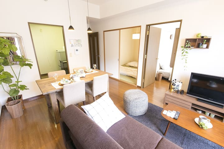 For Family Room/Near NAGOYA sta.&NAGOYA Castle - Nishi Ward, Nagoya - Departamento
