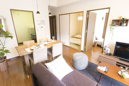 For Family Room/Near NAGOYA sta.&NAGOYA Castle - Nishi Ward, Nagoya - อพาร์ทเมนท์