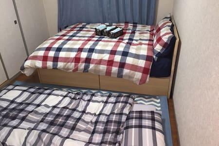 ③room,wide,near Namba,inexpensive!! - Wohnung