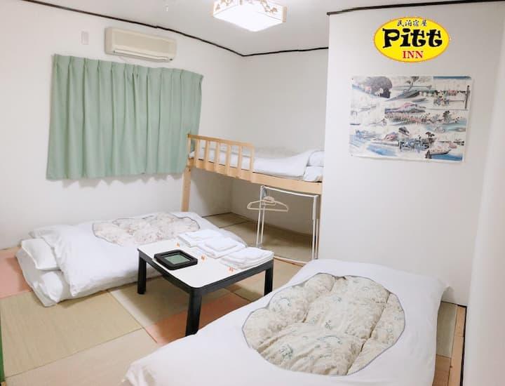 ☆☆☆民泊宿屋PittINNHostelやぐら☆☆☆「白神」カップル・男女グループ個室2~3名対応