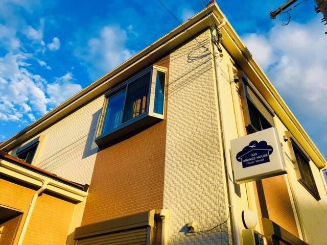 【関空オレンジハウス】ツインルーム 21号室