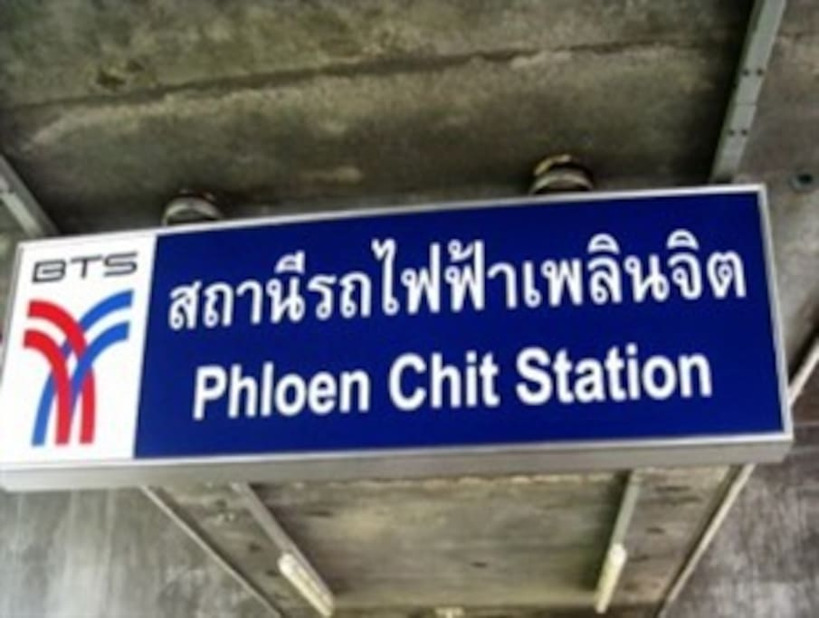 Phloen Chit BTS station is 10-15 minutes away on foot or 3-5 minutes with free tuk-tuk