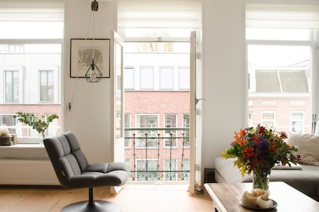 Lovely elegant apartment with spaci - Amsterdam
