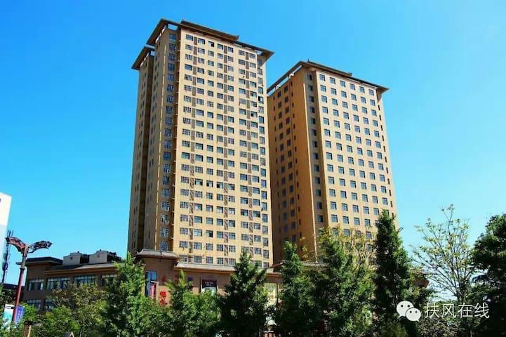扶风法门寺西府古镇二房一厅整套出租 - 宝鸡市 - Apartment