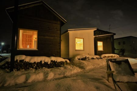 ご家族で普段と違う「日常」を楽しみませんか? 在宅リモートワークにぴったりの「旭川公園ゲストハウス」