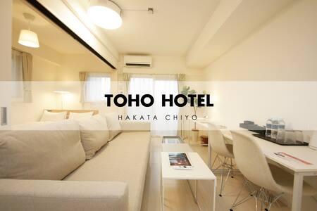 B東邦ホテル〈博多千代〉2  WIFI♪JR吉塚駅から徒歩7分♪B4PPL