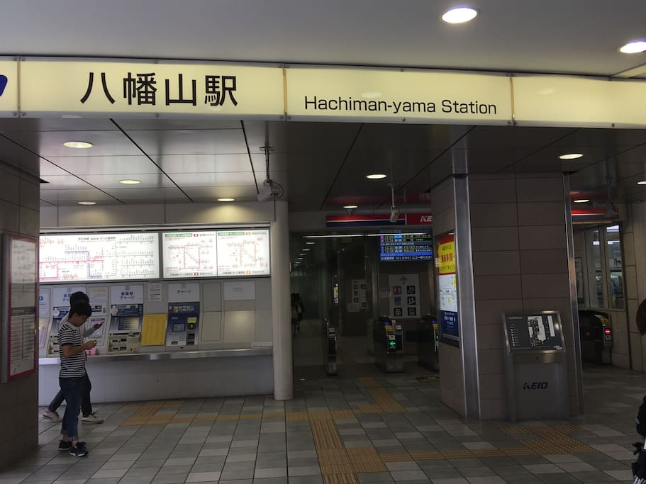"The nearest station is ""Hachimanyama Station"" of Keio Line. From the nearest station to the house is a 2-minute walk. It is about 120m."