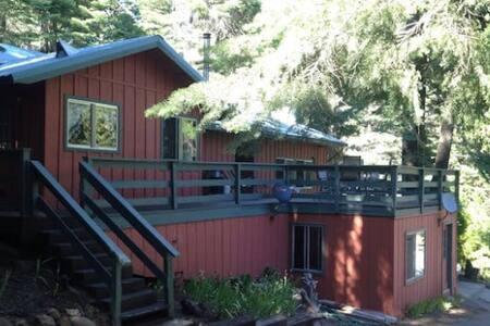 Play on the Peninsula, at Lovely Lake Alamanor! - Westwood - Haus